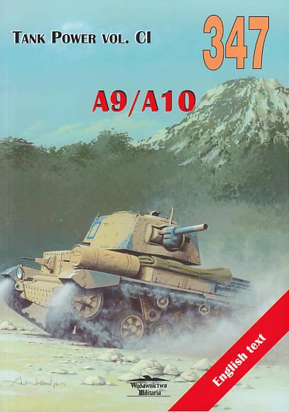 журналы tank power все номера