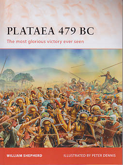 プラタイアの戦い