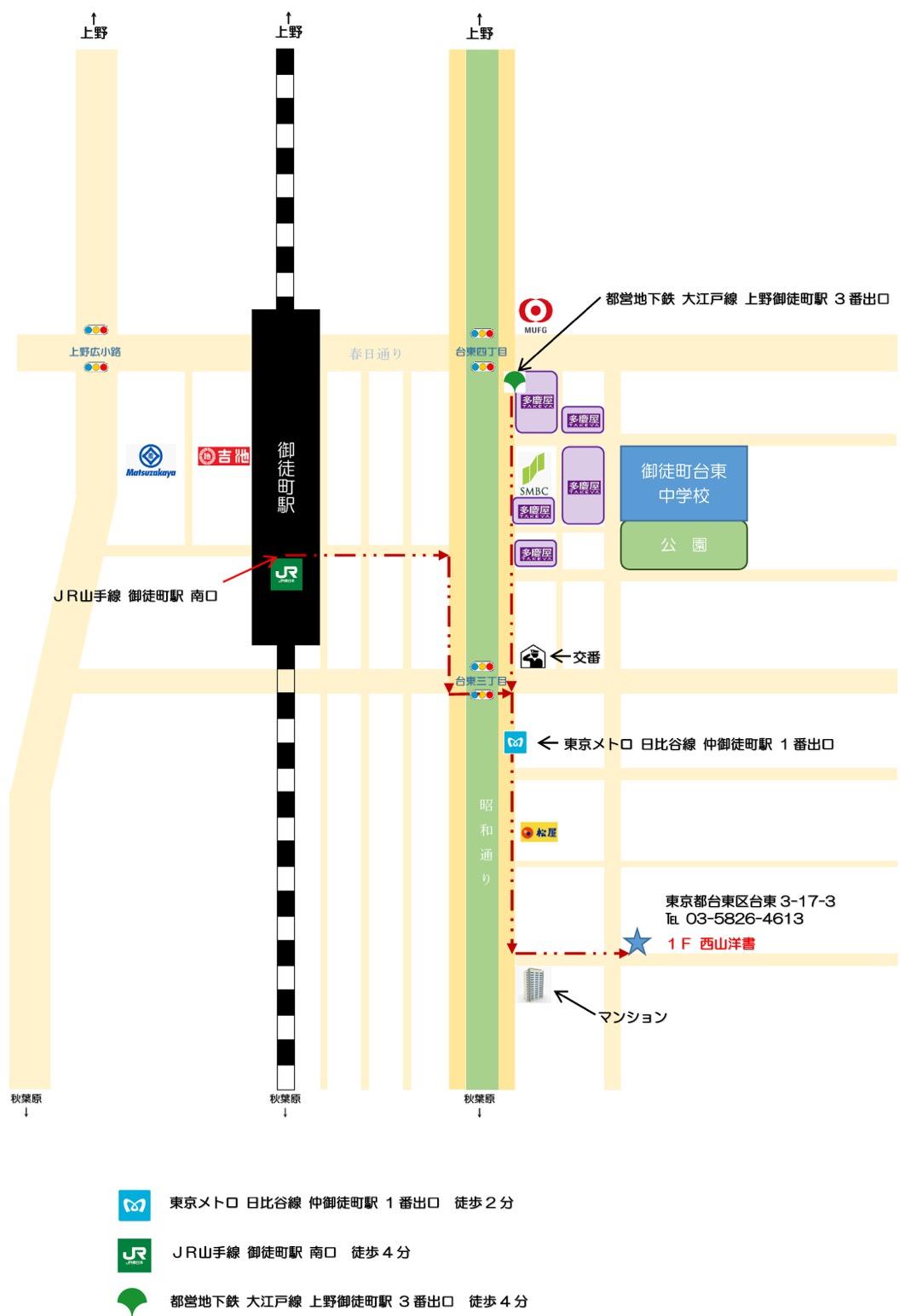 西 山 洋 書 航空機・鉄道・自動車・船舶・軍事・SF・ファンタジーアート洋書 ... dbb068e950